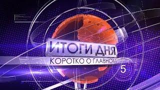 В Волгограде взрыв газа в жилом доме привел к человеческим жертвам и лишил крова десятки семей