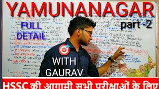 Yamunanagar full detail gk | haryana distt wise gk | Hssc important gk