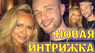 Егора Крида заподозрили в интрижке со Стефанией Маликовой