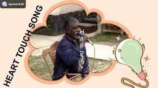Keno tumi phire ele (Shymal Mitra) By HEART TOUCH SONG ।। কেন তুমি ফিরে এলে