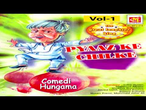 Pyaz Ke Chilke ( Vol 1 ) || Hyderabadi Comedy Drama || Musicraft || Audio