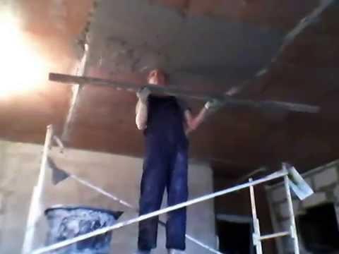 3 янв 2016. Самый быстрый способ оштукатуривания стен и потолков, подробнее на сайте http://www. Super-kondor. Ru.
