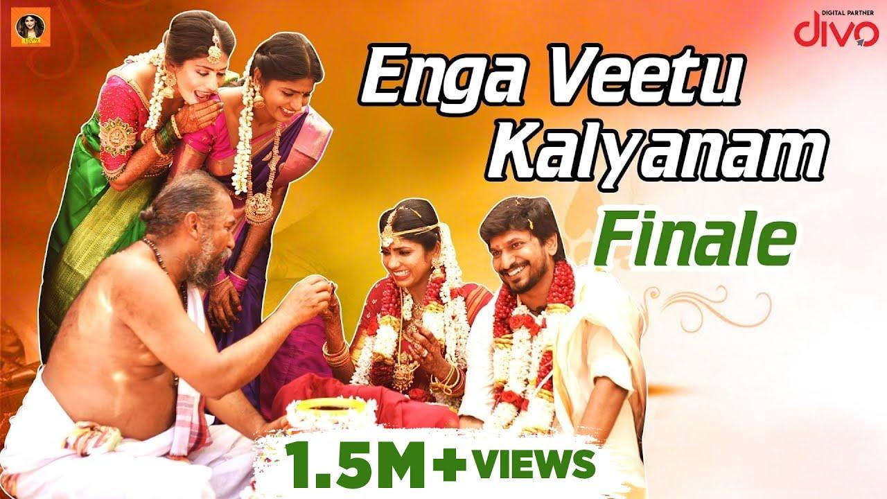 Download Enga Veetu Kalyanam   Finale   Its VG
