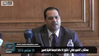مصر العربية | مستشار بـ