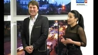 видео что посмотреть в Астрахани