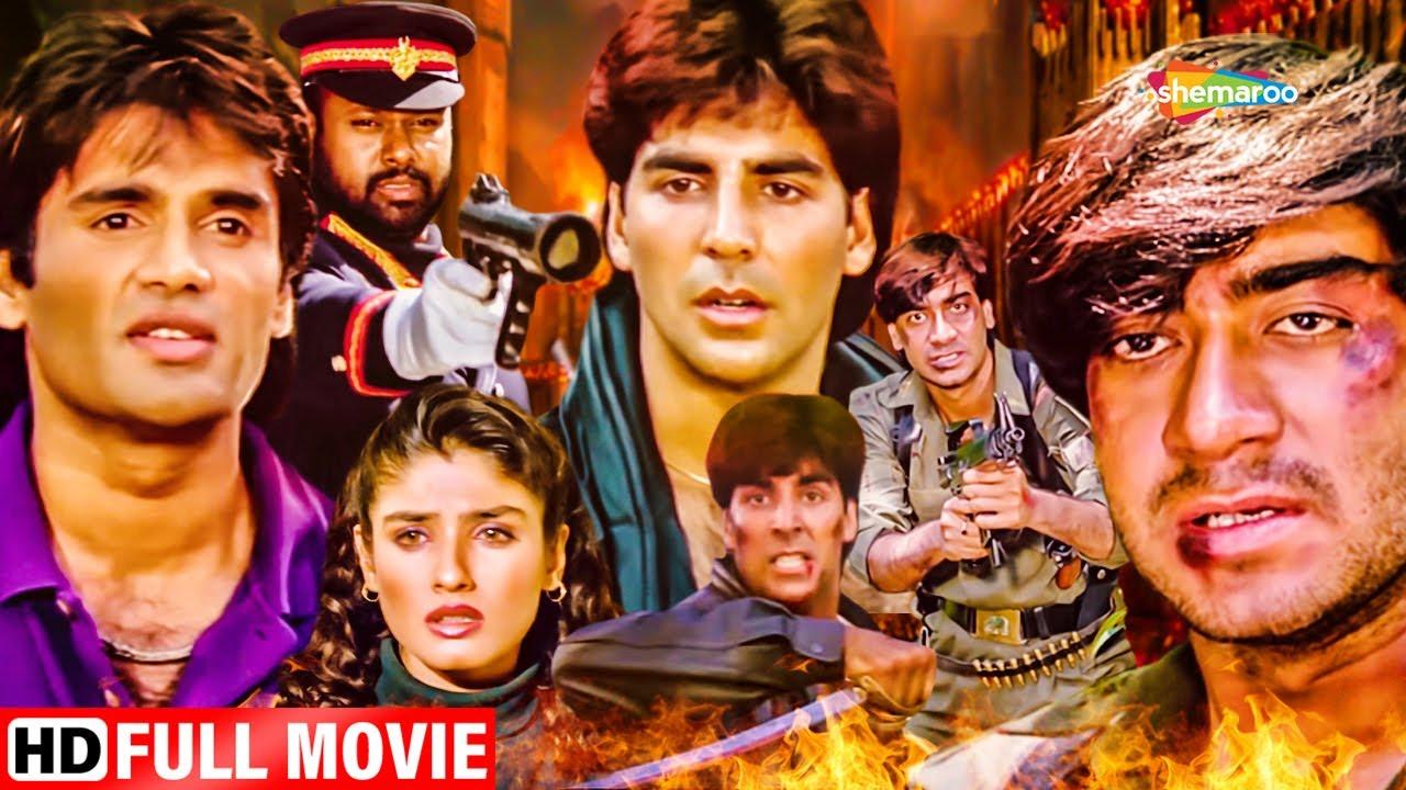 अक्षय कुमार,सुनील शेट्टी और अजय देवगन की सुपरहिट एक्शन हिंदी मूवी -AKSHAY, SUNIL & AJAY ACTION MOVIE