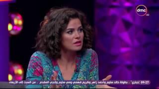 عيش الليلة - إيمي سمير غانم: بسمع أغاني شعبي