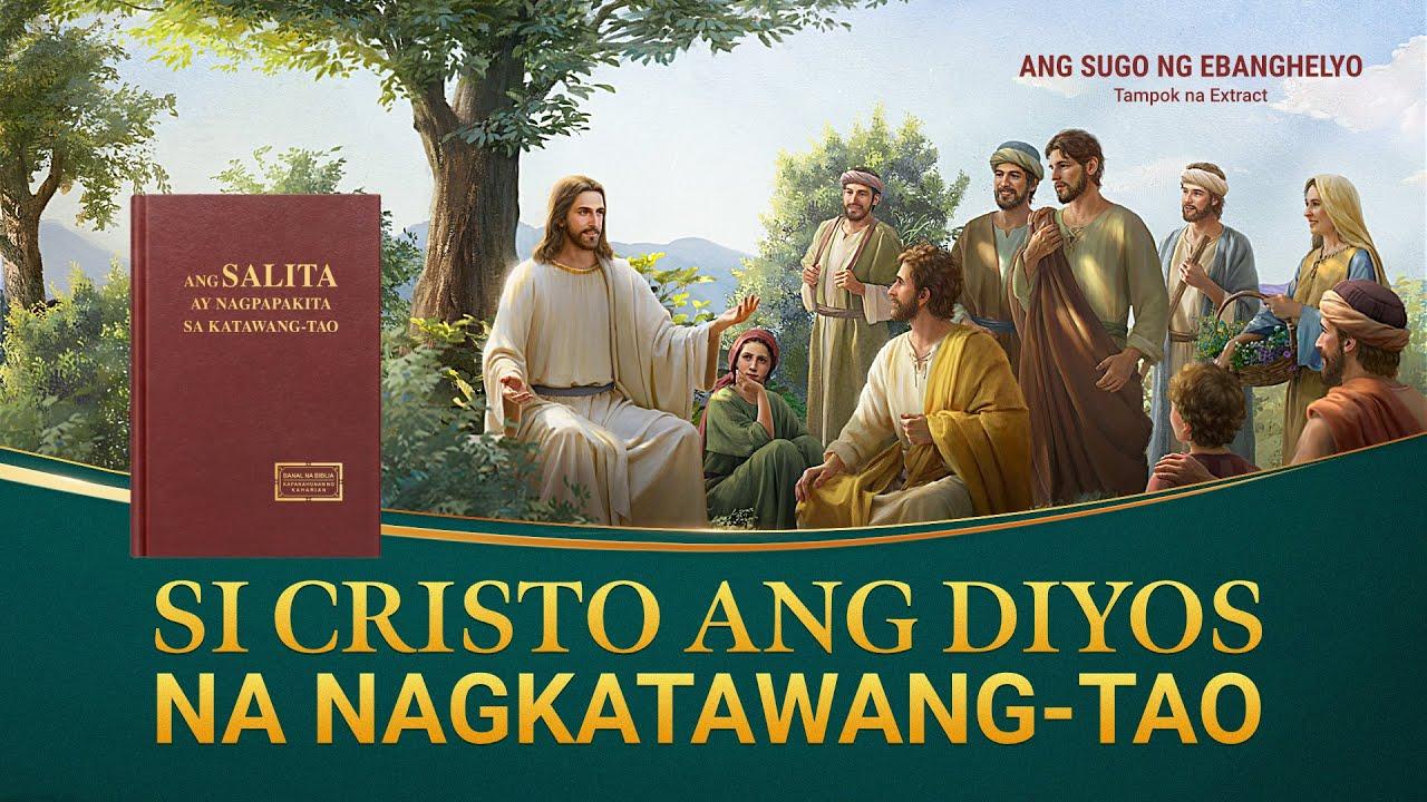"""""""Ang Sugo ng Ebanghelyo"""" - Si Cristo ang Diyos na Nagkatawang-tao (Clip 2/3)"""