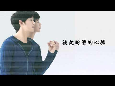 [繁中] 金秀賢 - Another Way(另一條路)