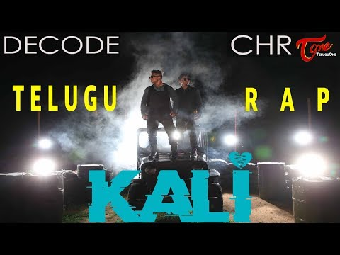 KALI | Telugu RAP Song | by DECODE | CHR | TeluguOne