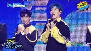 [HOT] ONF - ON/OFF, 온앤오프 - 온오프 Show Music core 20170826