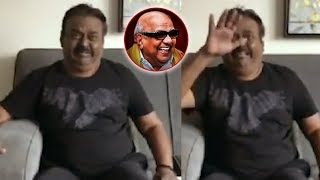 Captain Vijayakanth crying for Kalaignar karunanidhi Death | Kalaignar Karunanidhi Death