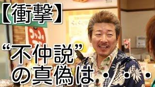 タレントの布川敏和(49)が、読売テレビのバラエティー番組「上沼・...