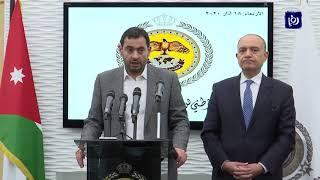 الأردن إجراءات صارمة بحق التجار المخالفين 18/3/2020