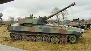 122 мм самохідна гаубиця «Гвоздика»