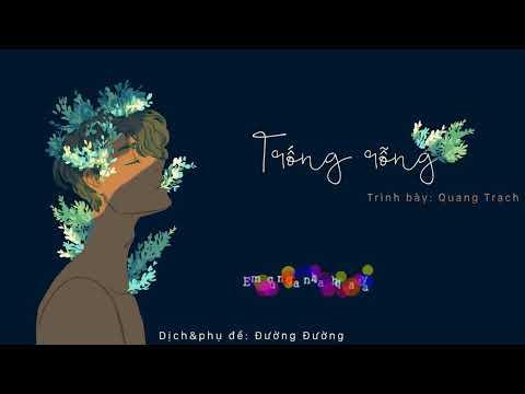 [Vietsub] Trống rỗng - Quang Trạch   空心 - 光泽