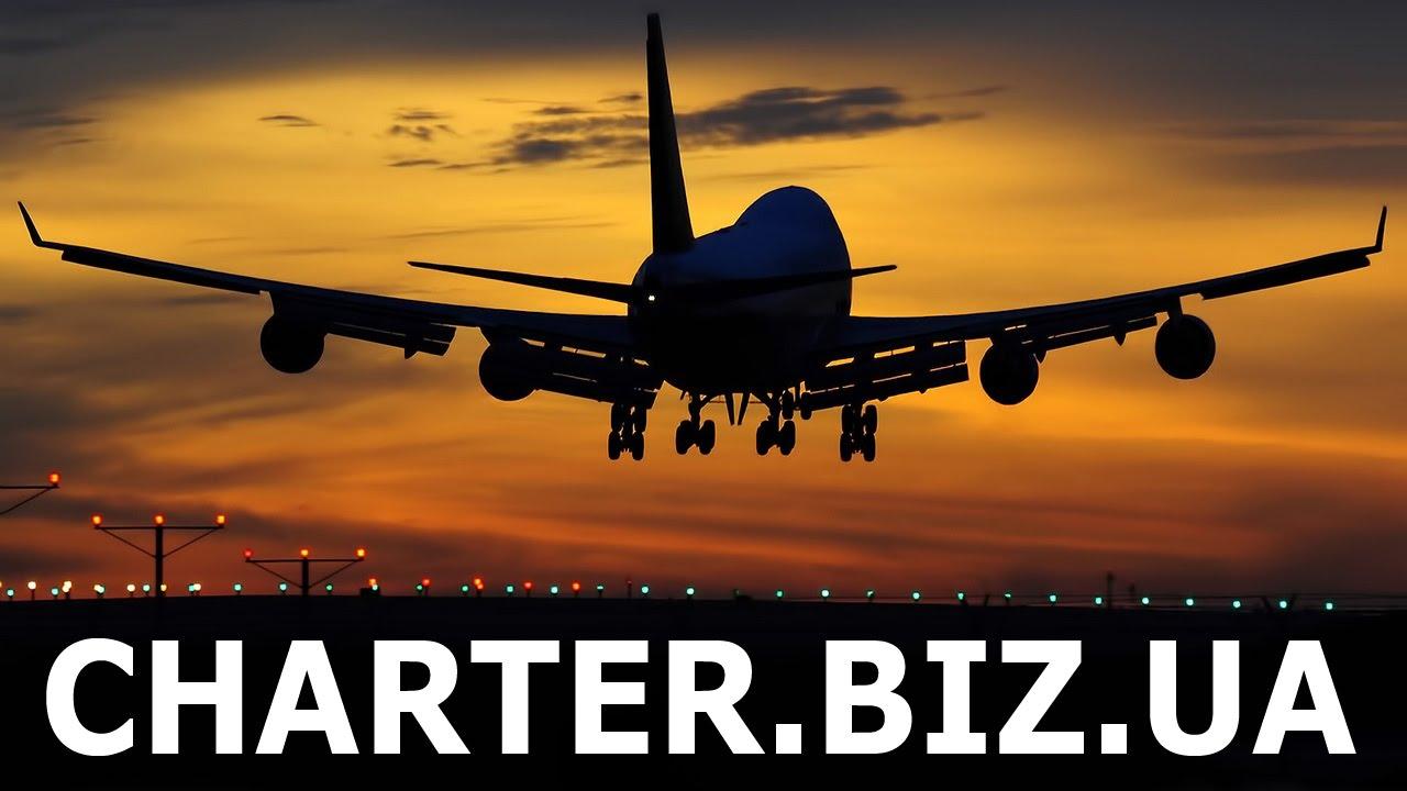 Авиабилеты в тайланд купить