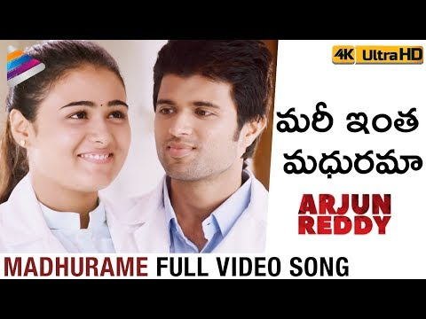 Madhurame Full Video Song 4K | Arjun Reddy Full Video Songs | Vijay Deverakonda | Shalini Pandey