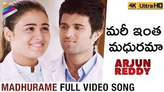 Madhurame Full Video Song 4K | Arjun Reddy Full Video Songs | Vijay Deverakonda | Shalini Pandey