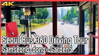 Seoul Bus 360 Driving Tour | S…