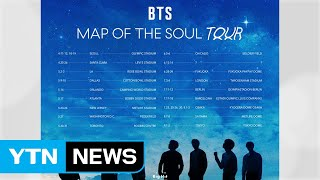 BTS, 4월 서울 콘서트 시작으로 월드 투어 / YTN