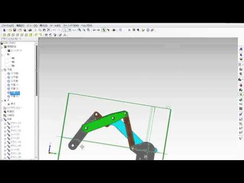 Linkage Mechanism for Robot Finger