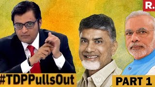 BJP VS TDP Over Special Category Status | Part 1 | The Debate With Arnab Goswami thumbnail