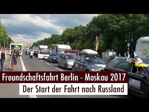 Druschba-Freundschaftsfahrt Russland 2017 - Der Start von Berlin (23.07.2017)