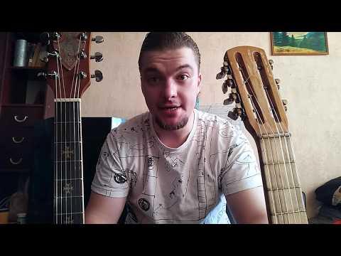 Дворовые песни на нейлоновых и металлических струнах