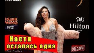 Потап проигнорировал Настю Каменских на премии YUNA 2019 / новости шоу бизнеса