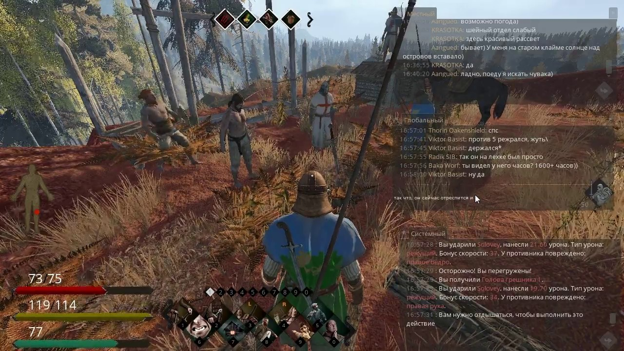 Life is feudal mmo навыки life is feudal your own взлом