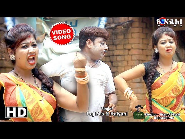 Aamar Kemon Ghare Dilo Biha#??? ???? #Raj Das#New Purulia Bangla Video 2018