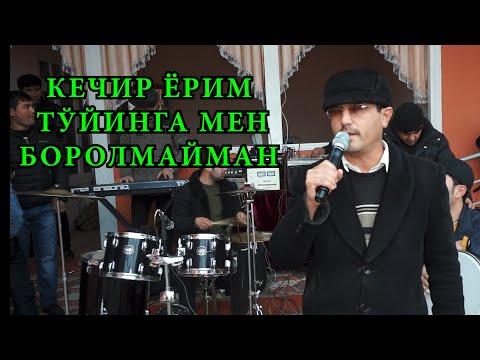 Zokirjon Rahmatillayev Yor yor kelar / Зокиржон Рахматиллаев Ёр ёр келар (KOSONSOY)