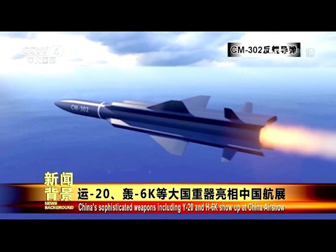 High tech military gear: China offers export version of CM 302 supersonic anti ship missile