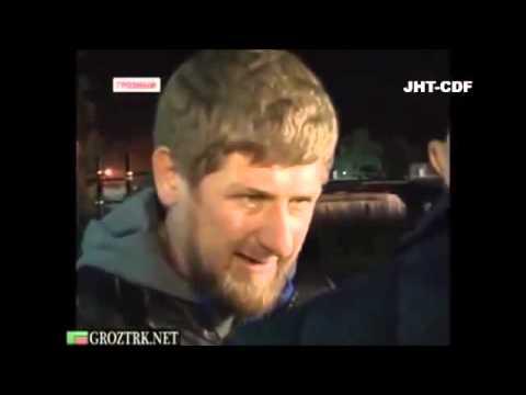 Допрашивает ВОРОВ!!!Рамзан Кадыров.