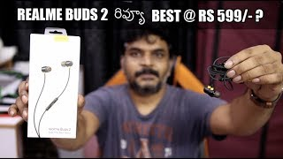Realme Buds 2 Review impressive ll in Telugu ll