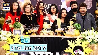 Good Morning Pakistan -  Nida Yasir's Birthday Celebrations - 31st January 2019 - ARY Digital Show