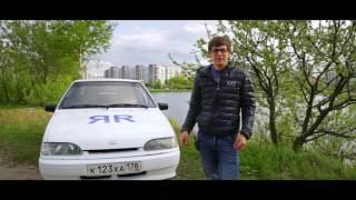 ВАЗ 2115 финал! ДАРИМ авто за ....... 11 серия! Как стать автомобилистом за какое-то кол-во рублей!(, 2016-05-20T12:33:14.000Z)
