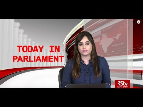 Today in Parliament | July 24, 2019 (10:45 am)