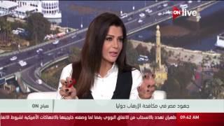 باحث: قيادات الإخوان بقطر ينتظرون إشارة تميم لمغادرة الدوحة.. فيديو