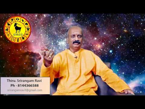 Puthandu palangal 2017 - Makara Rasi | Srirangam Ravi