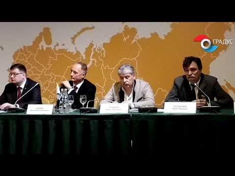 #Эксклюзив ФОРУМ : ПОЛИТИКА И ЭКОНОМИКА - полная версия.