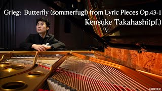 Grieg: Butterfly (sommerfugl) from Lyric Pieces Op.43-1, Kensuke Takahashi(pf.)