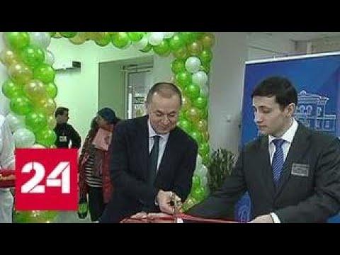 Новое здание психоневрологического диспансера открылось в Солнцеве - Россия 24