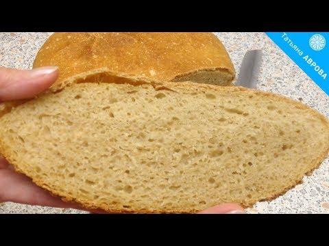 Пшеничный хлеб на