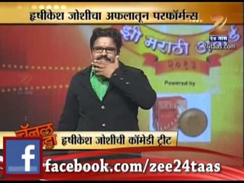 Zee24Taas: Channel Katta Hrikesh Joshi Commedy Treat