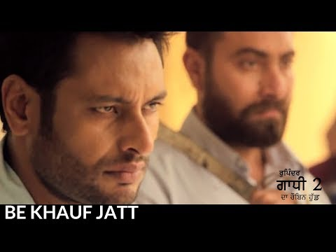 Be Khauf Jatt - VEET BALJIT (Full Song) | Rupinder Gandhi 2:The Robinhood | Latest Punjabi Song