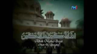 Azan Asar TV RTM