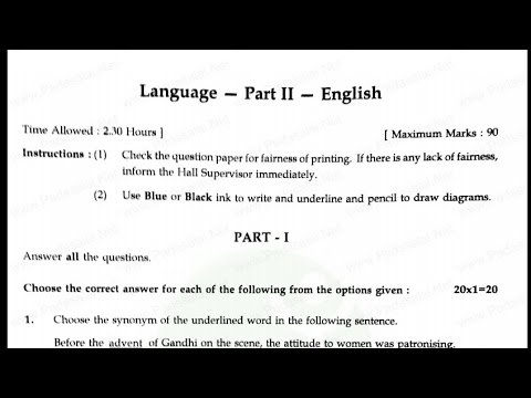 12 std English public exam answer keys 2019,12th std English public exam  questions with answer key