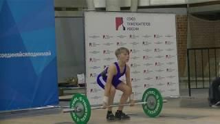 Мирсков Евгений, 12 лет, вк 45 Толчок 40 кг Есть личный рекорд!